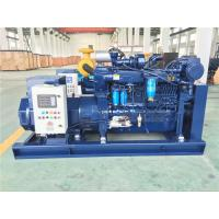 Wholesale Low Fuel 150 Kw Diesel Diesel Generator Engine , Marine Generators For Small Boats from china suppliers