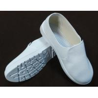 Wholesale SPU Sole Material Anti Static Safety Shoes , White Canvas Esd Safety Toe Shoes from china suppliers