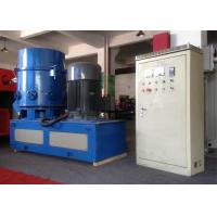 Wholesale Custom Color Plastic Agglomerator Machine PP PE 1700*750*1500mm Low Noise from china suppliers