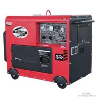 Wholesale Brush 10KW Small Portable Generator 2 Cylinder For Emergency Communications from china suppliers