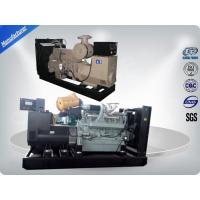 Wholesale 250KVA Air Cooled Diesel Generator With Cummins Engine NT855-GA from china suppliers