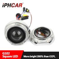 Wholesale IPHCAR China New Factory Price Easy Install 3.0 inch Landrover  Hid Bi-Xenon Auto Light Hid lens for motorcycle or car from china suppliers