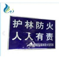 Wholesale Laser Cut Fireproofing Enamel Sign Board Blue White Environmental Friendly from china suppliers