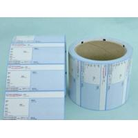 Wholesale Customized Blank Supermarket Price Labels Adhesive With Custom Size from china suppliers