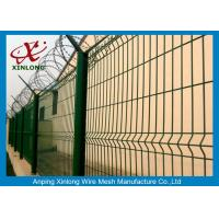 Buy cheap Boundary Wall  Powder Coated Welded Wire Mesh Fence Panels Customized Size from wholesalers