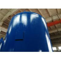 Wholesale Potable Water Expansion Diaphragm Pressure Tank With Natural Rubber Membrane from china suppliers