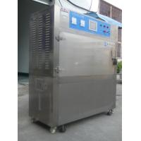 Wholesale UV Light Testing Chamber from china suppliers