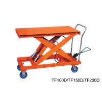 Buy cheap Flexible Double Scissor Hand Lift Table Steering Mechanical , Casters With from wholesalers