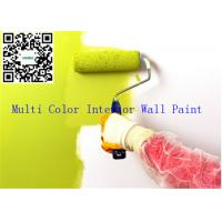 Wholesale Multifunction Latex Water Based Paint For Houses Interior Wall ISO from china suppliers