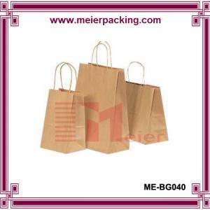 Wholesale Kraft Bag, Kraft Paper Shopping Bag, Twist Handle Paper Bag ME-BG040 from china suppliers