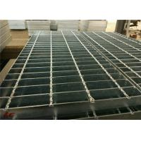 Wholesale Twisted Bar Compound Steel Grating Hot Galvanized Anti - Corrosion For Sidewalk from china suppliers