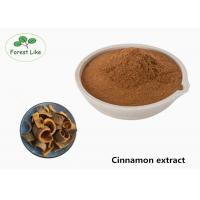 China Pure Natural Cortex Bark Cinnamon Bark Extract Brown Powder For Food Field for sale