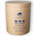 China Alibaba Rubber Filler use Pyrophyllite Powder Price Pyrophyllite Powder Price for sale