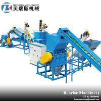 200-300kg/h HDPE/LDPE Agricultural film washing line/plastic film recycling cleaning machines for sale for sale