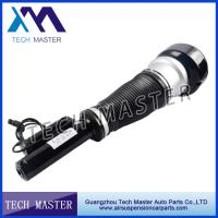 Wholesale 221 320 49 13 Air Suspension Shock 12KG Fitting Front Left And Right from china suppliers