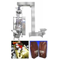 Wholesale Multi Function Coffee Bean Automated Granule Packing Machine With Valve High Speed from china suppliers