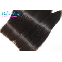 Wholesale Grade 7A Straight Malaysian Virgin Hair , Wet And Wavy 20-22 Inch Hair Extensions from china suppliers