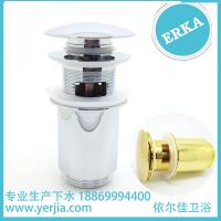Wholesale G 1-1/4 POP UP Waste,Click-Clack Valve,Clic-Clac Valve,Basin Waste from china suppliers
