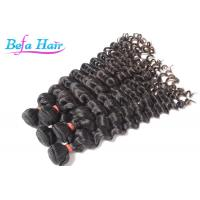 Wholesale Long 36 Inch Grade 7A Virgin Hair Tangle Free Brazilian Kinky Curly Hair from china suppliers