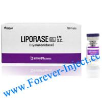 Buy cheap Liporase , hyaluronidase 1500I.U./vial, increase the dispersion and absorption from wholesalers