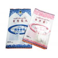 China Back Seal Solid Milk Snack Packaging Bags / Pouches Laminated Printing for sale