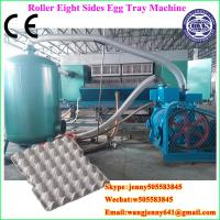 China Fully Automatic paper egg tray forming machine/Paper egg tray making machine on sale