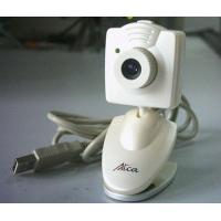 Buy cheap PC Camera(CP30F) from wholesalers