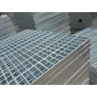China Steel Grating for sale