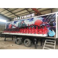 Wholesale Anti Rust Paint Trailer Mounted Rides With 5-6 Layers FRP And GB Steel Material from china suppliers