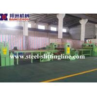 Wholesale Simple and Hydraulic Metal Slitting Line and steel slitting machine from china suppliers