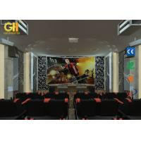 China New 7D Cinema Simulation 7D Xtreme Cine Cabinet 7D Cinema Theaters on sale