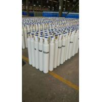 Wholesale 40L - 80L 150 bar  Seamless Steel Compressed Gas Cylinder For High Purity Gas ISO9001 from china suppliers