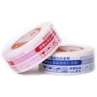Wholesale bopp lamination film manufacturer from china suppliers