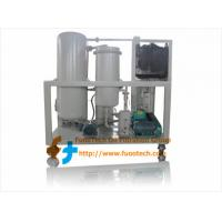 Wholesale Series HOC Hydraulic Oil Cleaning & Filtration System from china suppliers