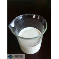 Buy cheap Neutral sizing agent from wholesalers