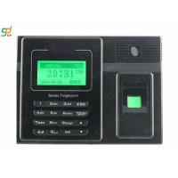 Wholesale Card Only Hotel Company Door Access Control System with 1/4' Camera CMOS from china suppliers