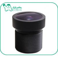 Wholesale F 2.0 3.1Mm 3Megapixel Megapixel Cctv Lens For Rear View Mirror CameraCar DVR from china suppliers