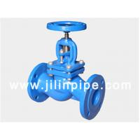 Wholesale Globe valves from china suppliers