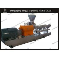 Wholesale PA Plastic Granulator Machine Plastic Extrusion Machinery Low Noise from china suppliers