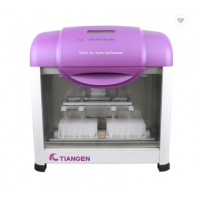 Wholesale TGuide S32 Automated Nucleic Acid Extractor for DNA extraction virus rna purification for nucleic acid purification inst from china suppliers