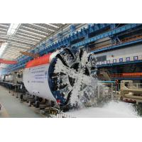 Buy cheap Active Articulated Type Tunnel Boring Machine With Variable Frequency Motor Drive from wholesalers