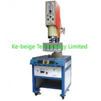 Wholesale Integrated Ultrasonic welding machine Supersonic plastic welder 15KHz 2600W from china suppliers