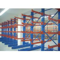 Wholesale Warehouse Steel Structural Cantilever Storage Racks for Tubular Material from china suppliers
