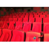Buy cheap Commercial Movie Theater Seats / Movie Theater Chairs With Sound Vibration from Wholesalers