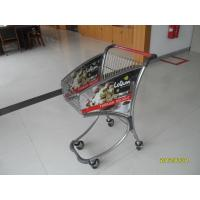Wholesale Small Anti Theft 40L Steel Tube Supermarket Shopping Trolley / Airport Shopping Trolley from china suppliers