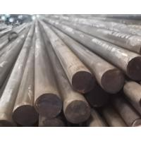 Wholesale 1.7225 SCM440 hardened alloy tool steel Bar With Diameter 20-150mm from china suppliers