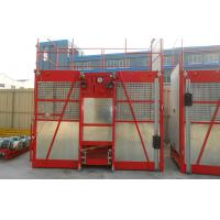 Wholesale Dol / FC Electric Construction Lifts from china suppliers