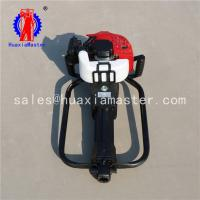 Wholesale QTZ-1 soil sampling Portable drilling rig machine supplier from china suppliers