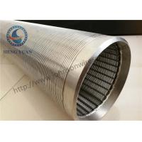 Buy cheap High Strength Water Well Screen Pipe , Steel Well Casing Pipe For Water Supply Systems from wholesalers
