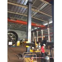 Wholesale Welding Column Boom Manipulator For Metal Pipes Tanks Pressure Vessels , 6m Diameter from china suppliers